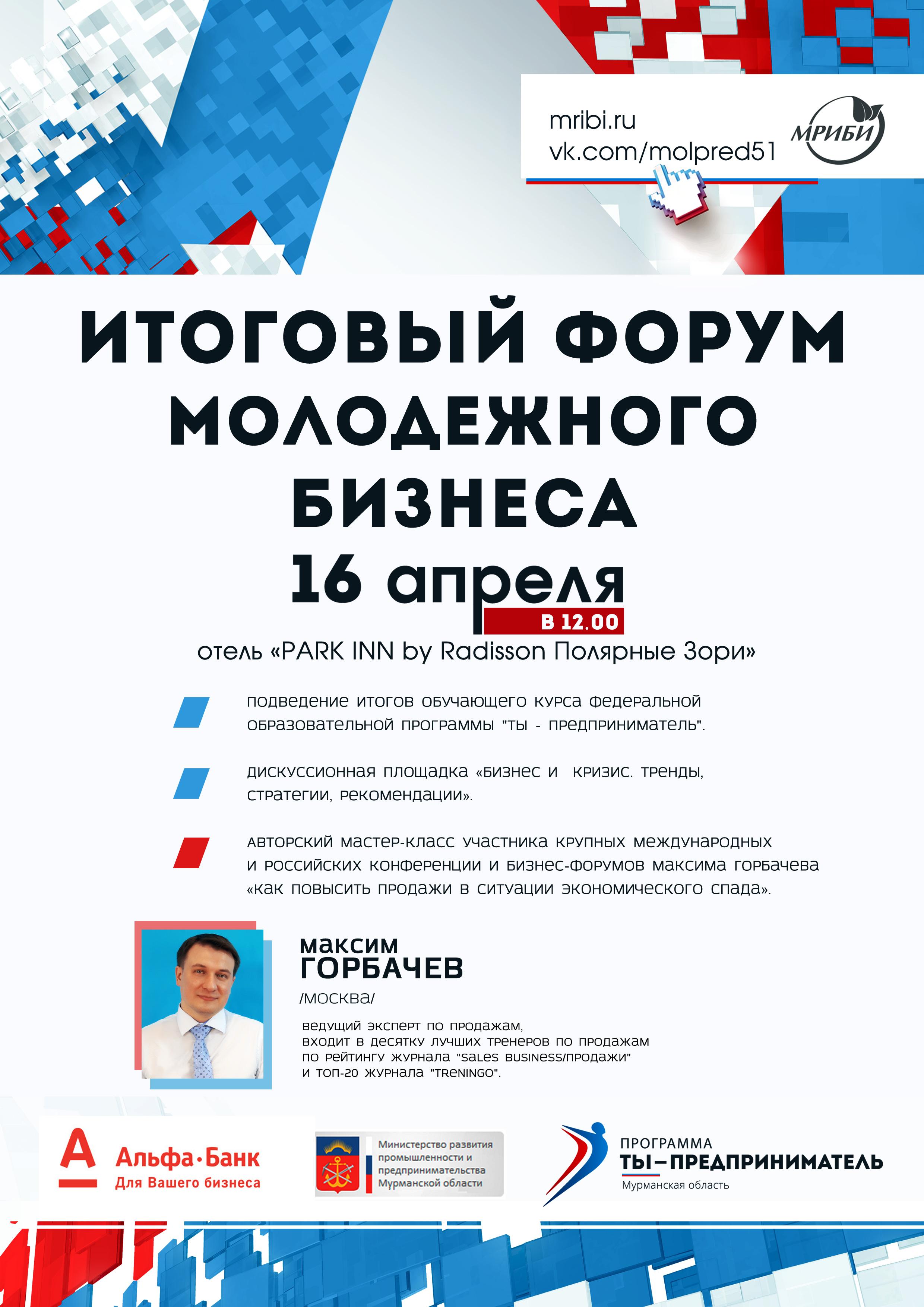Продажа крупного бизнеса в россии свинг-клуб русские семейные пары частные объявления